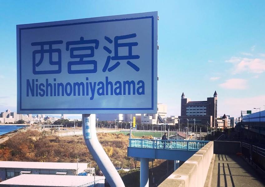 f:id:shioshiohida:20200101150354j:plain