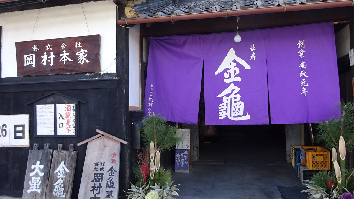 f:id:shioshiohida:20200106132631j:plain