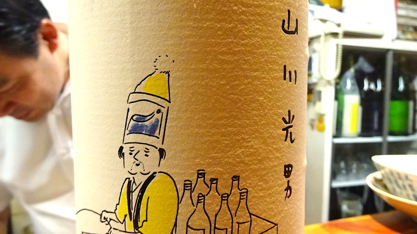 f:id:shioshiohida:20200108194756j:plain