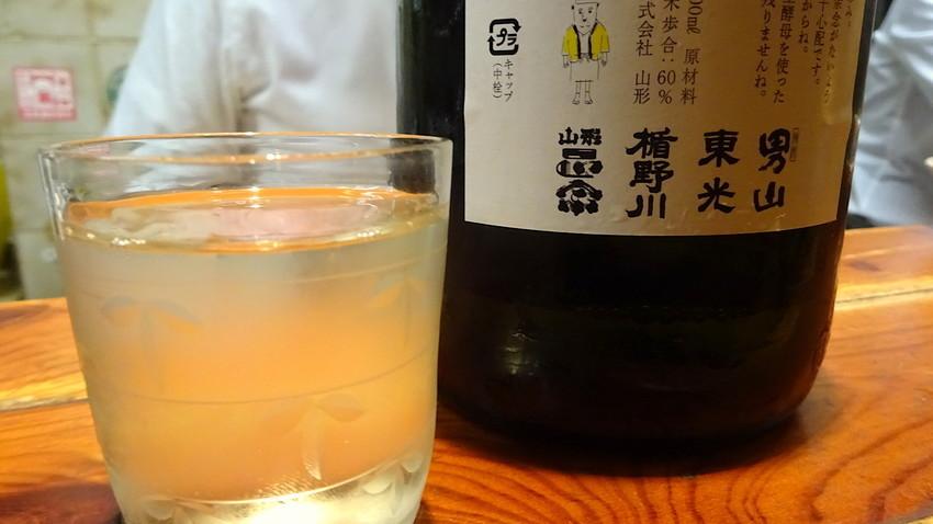 f:id:shioshiohida:20200108194916j:plain