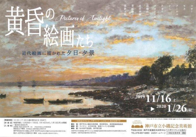 f:id:shioshiohida:20200125092244j:plain