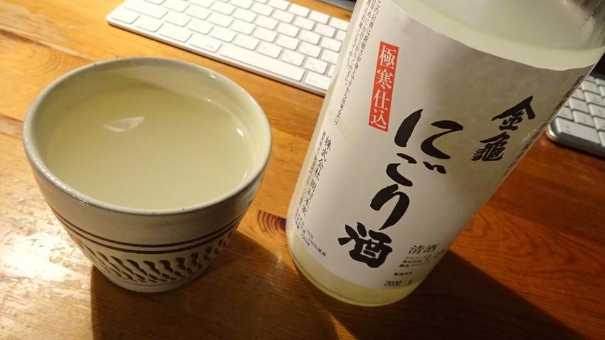 f:id:shioshiohida:20200127005746j:plain