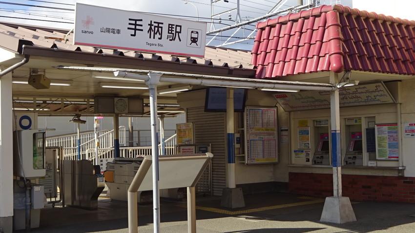 f:id:shioshiohida:20200206152602j:plain