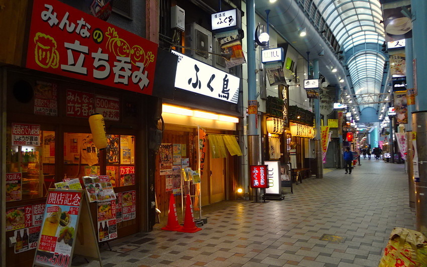 f:id:shioshiohida:20200206175157j:plain