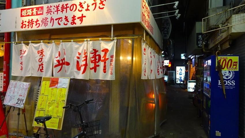 f:id:shioshiohida:20200206195952j:plain
