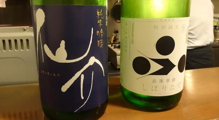 f:id:shioshiohida:20200219190844j:plain
