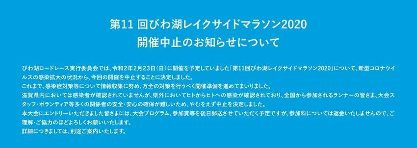 f:id:shioshiohida:20200220074951j:plain