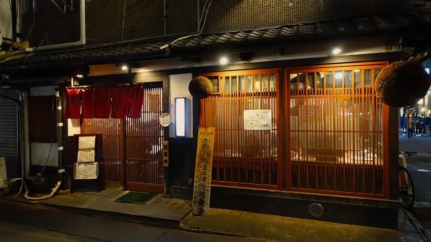 f:id:shioshiohida:20200220185619j:plain