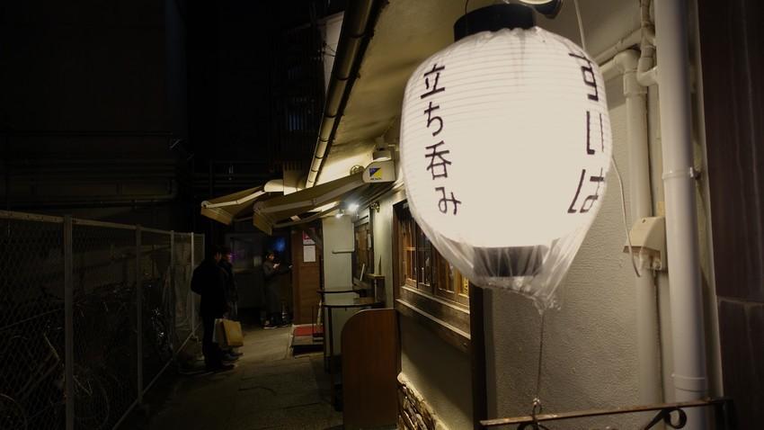 f:id:shioshiohida:20200220200207j:plain