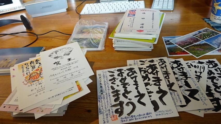 f:id:shioshiohida:20200221171125j:plain