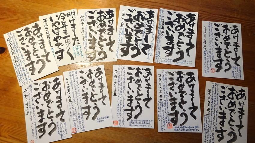 f:id:shioshiohida:20200221195115j:plain