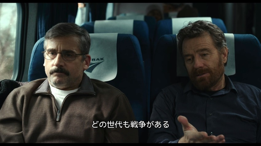f:id:shioshiohida:20200225005629j:plain