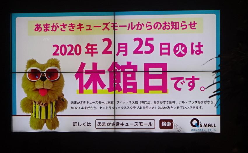 f:id:shioshiohida:20200225203024j:plain