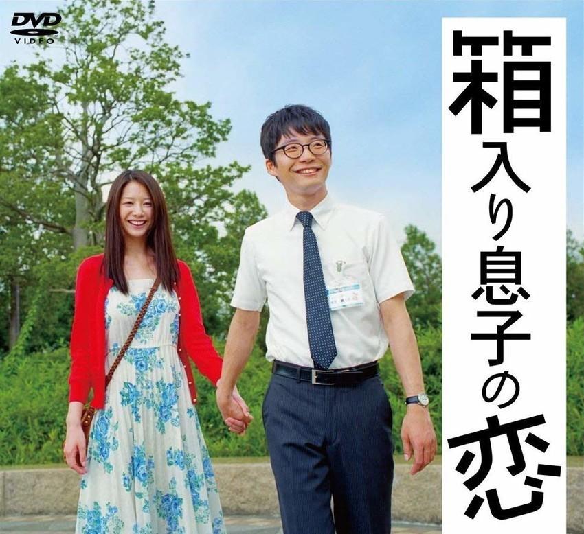 f:id:shioshiohida:20200301220719j:plain