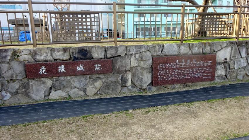 f:id:shioshiohida:20200303135208j:plain