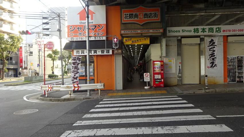 f:id:shioshiohida:20200303135222j:plain