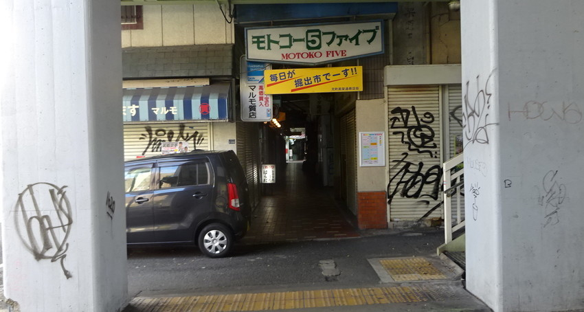 f:id:shioshiohida:20200303135234j:plain
