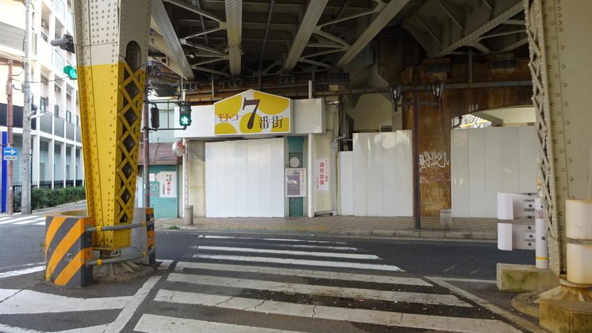 f:id:shioshiohida:20200303135245j:plain