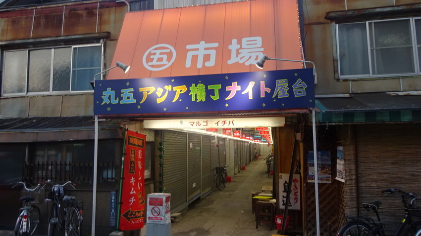 f:id:shioshiohida:20200303135338j:plain