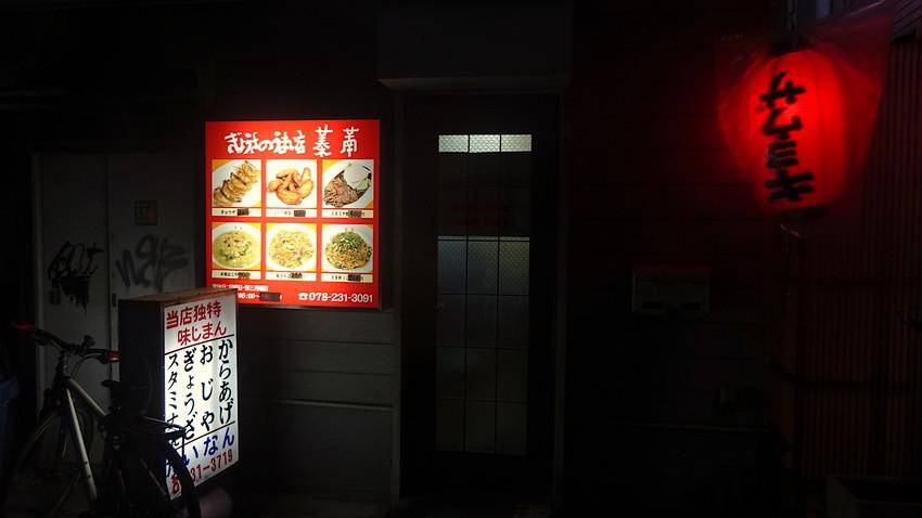 f:id:shioshiohida:20200303135446j:plain