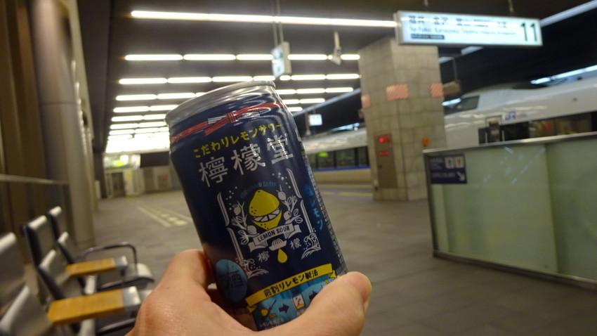 f:id:shioshiohida:20200310005905j:plain