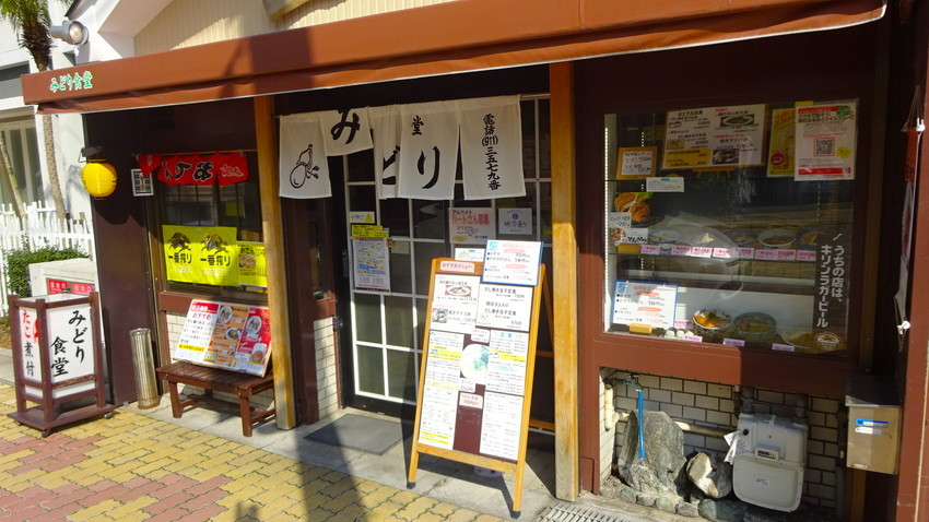 f:id:shioshiohida:20200312012609j:plain