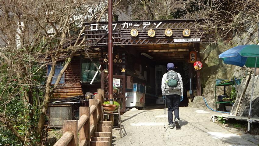 f:id:shioshiohida:20200314001812j:plain