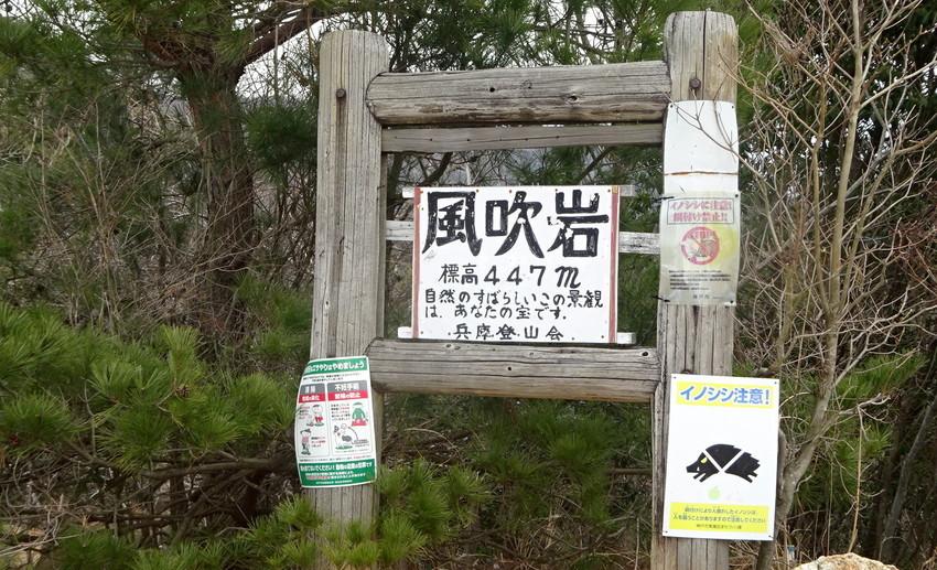 f:id:shioshiohida:20200314001907j:plain