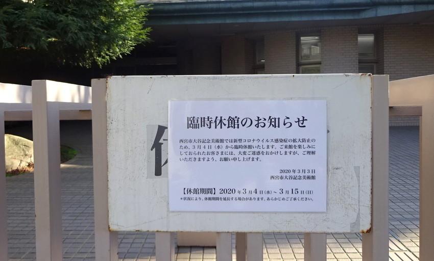 f:id:shioshiohida:20200314002032j:plain