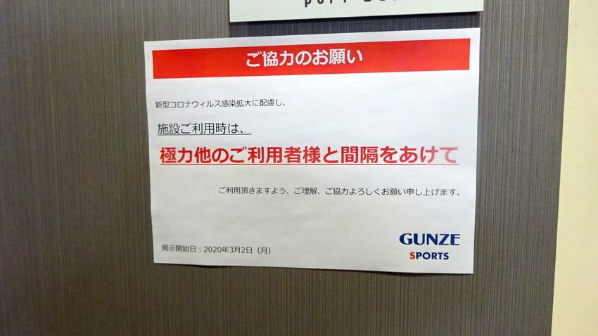 f:id:shioshiohida:20200314002038j:plain