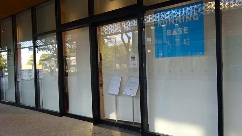 f:id:shioshiohida:20200316235513j:plain