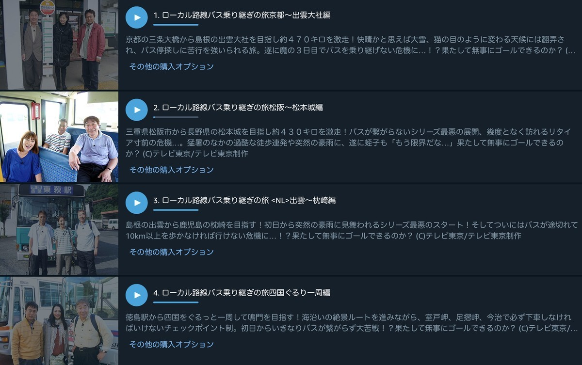 f:id:shioshiohida:20200318083045j:plain