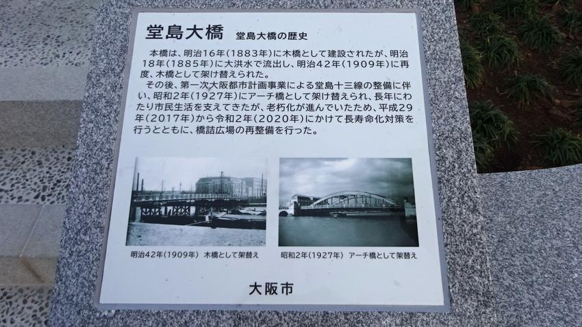 f:id:shioshiohida:20200320190552j:plain