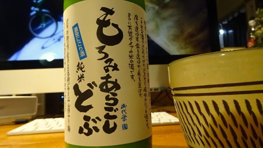 f:id:shioshiohida:20200320204557j:plain