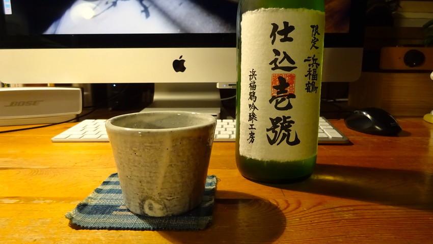f:id:shioshiohida:20200331222331j:plain
