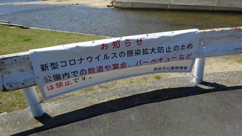 f:id:shioshiohida:20200414120351j:plain