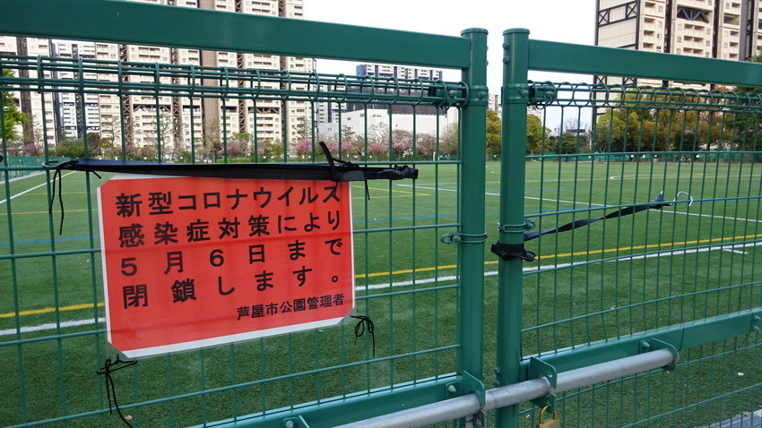 f:id:shioshiohida:20200416175911j:plain