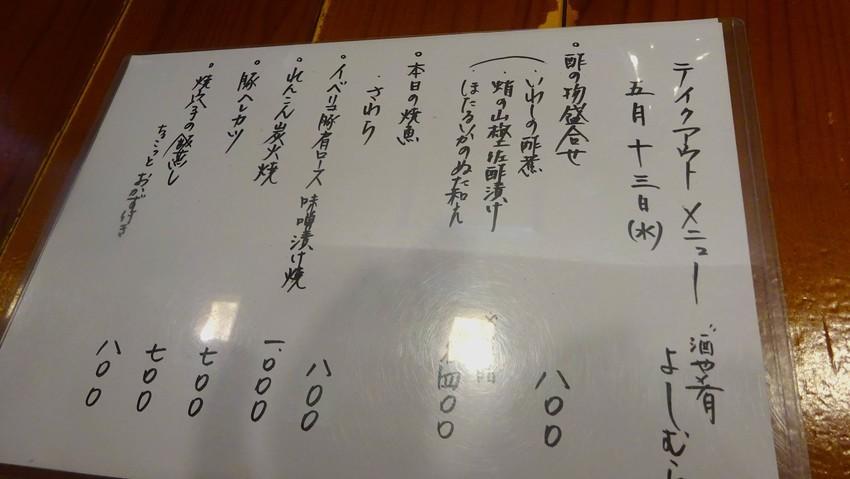 f:id:shioshiohida:20200513174901j:plain