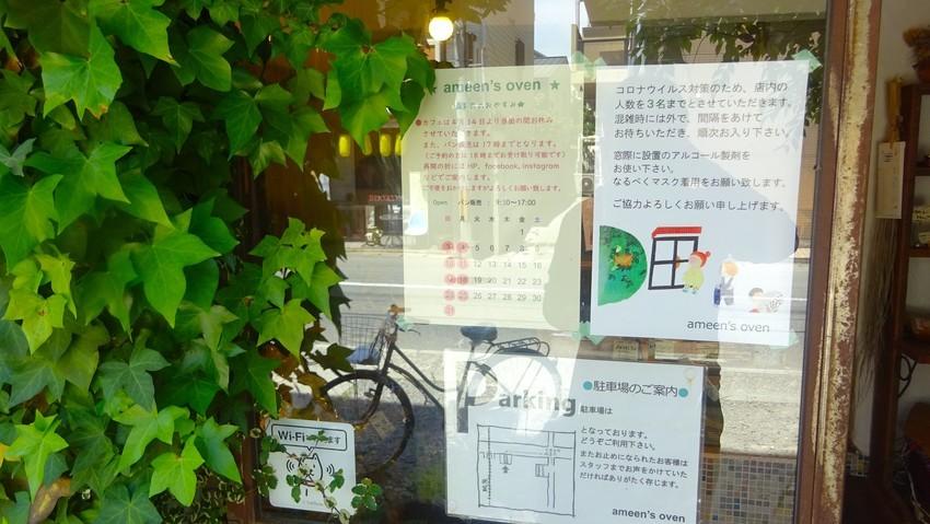 f:id:shioshiohida:20200514111754j:plain