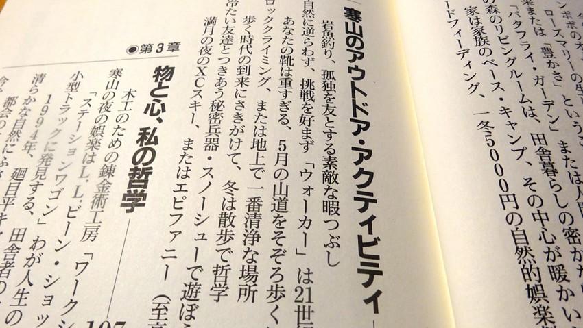 f:id:shioshiohida:20200516012322j:plain