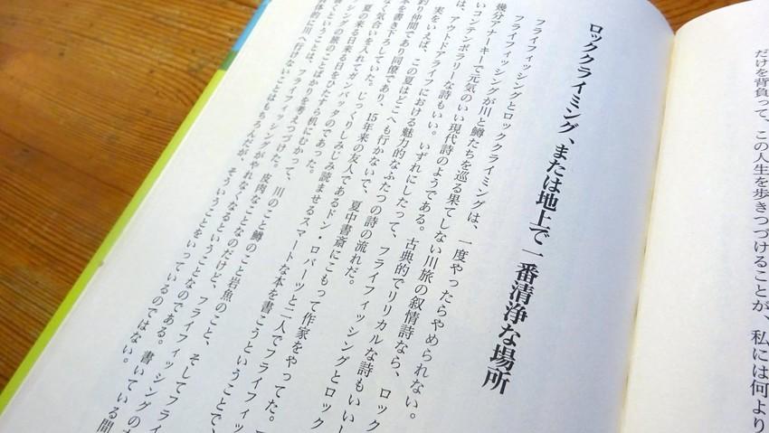 f:id:shioshiohida:20200518114457j:plain