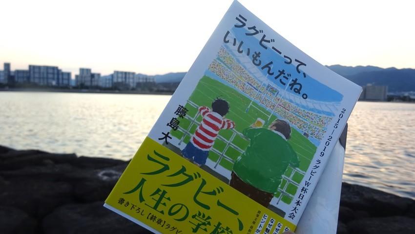 f:id:shioshiohida:20200529190414j:plain