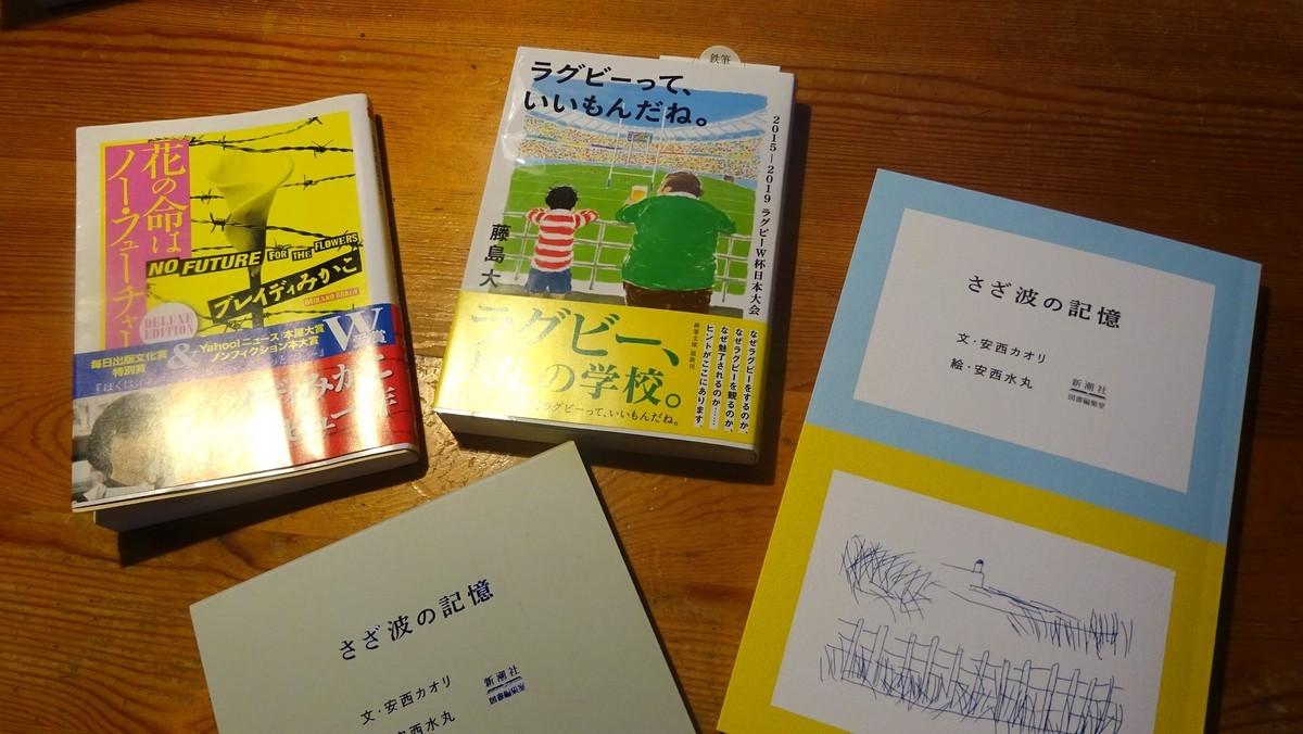 f:id:shioshiohida:20200531161623j:plain