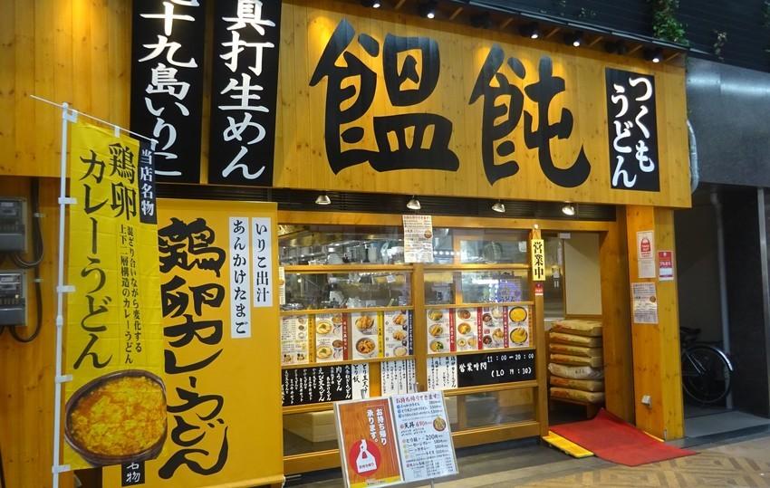 f:id:shioshiohida:20200603174555j:plain