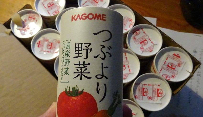 f:id:shioshiohida:20200605101105j:plain