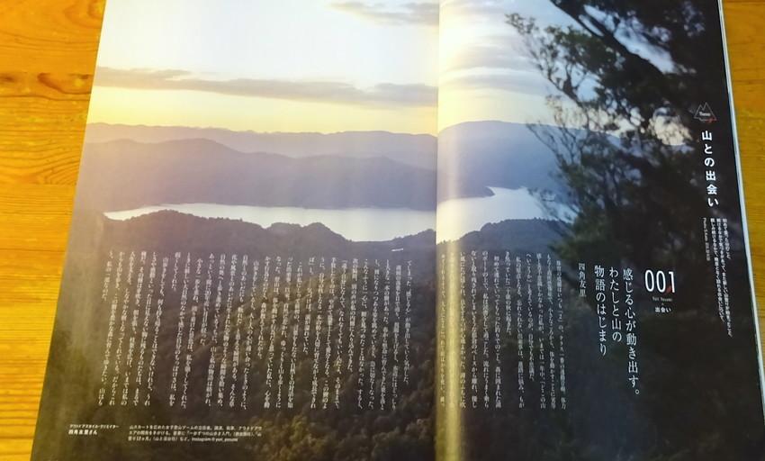 f:id:shioshiohida:20200614134321j:plain