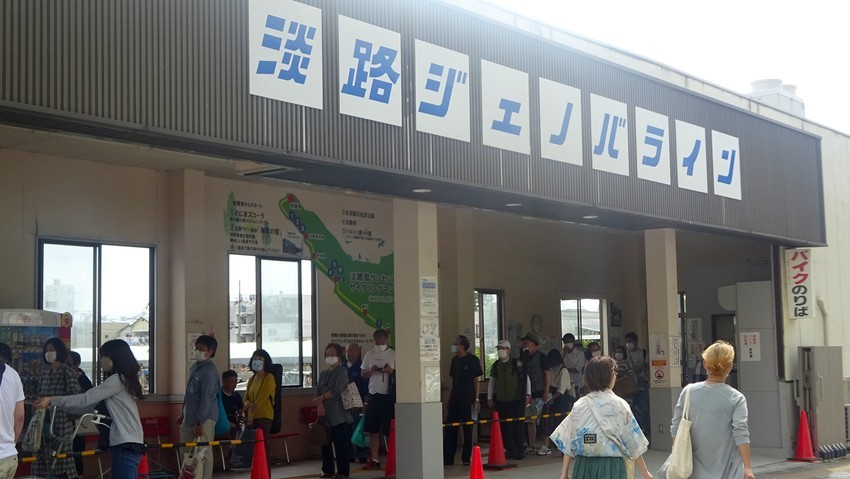 f:id:shioshiohida:20200620142019j:plain