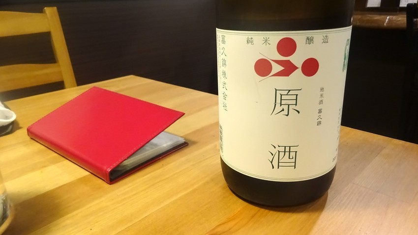 f:id:shioshiohida:20200628200419j:plain