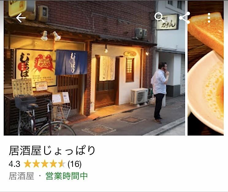f:id:shioshiohida:20200714183359j:plain