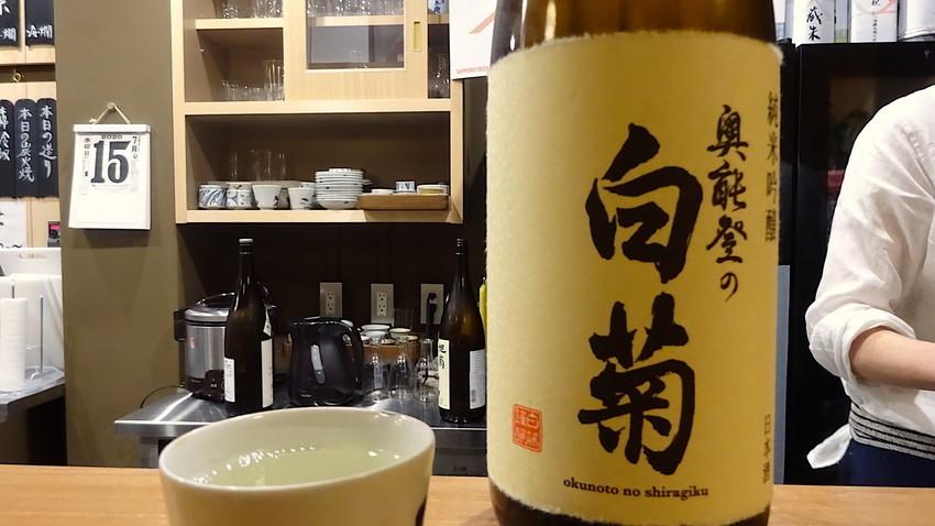 f:id:shioshiohida:20200715183737j:plain